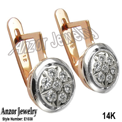 Anzor Jewelry 0 60 cwt 14k Rose & White Gold G VS2 Diamond