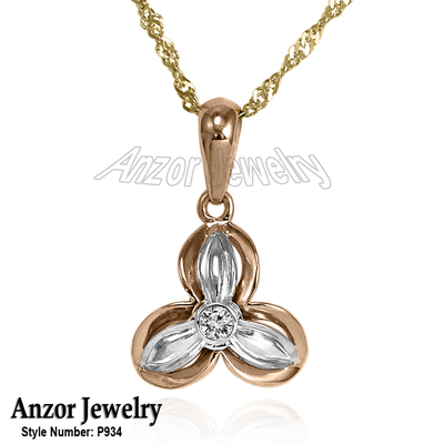 Russian Style Diamond Pendant with 14k Gold Chain