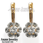 Russian Vintage Style Diamond Earrings 585